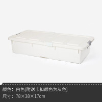 特大号床底收纳箱扁平抽屉式塑料整理箱批发床下衣物收纳神器 床底收纳箱