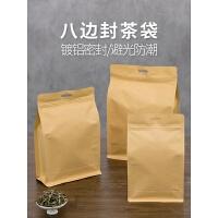 普洱茶饼密封袋 茶叶包装袋自封袋牛皮纸零食袋食品袋铝箔袋红茶绿茶叶密封袋防潮
