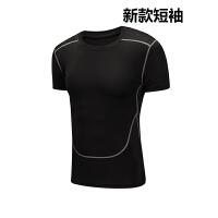 健身服运动套装男士速干紧身衣夏季跑步健身房服休闲短袖透气T恤