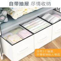 儿童衣柜卡通塑料单人组装简易储物柜小孩收纳婴儿宝宝衣橱 f3l