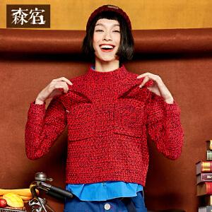 【尾品价110】森宿Z从梦里醒来春秋装女宽松短款上衣红色高领套头毛衣女长袖