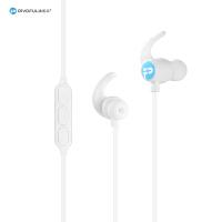 【当当自营】pivoful浦诺菲 运动蓝牙4.0耳机跑步牛角耳塞音乐苹果安卓通用耳机 HIFI高清立体声 白色