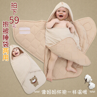 新生儿抱被春秋被子婴儿用品春秋冬款加厚襁褓抱毯彩棉宝宝包被