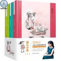 甜心小米上中下全套三册 小小童年系列 殷健灵儿童文学精装典藏文集 中国版窗边的小豆豆