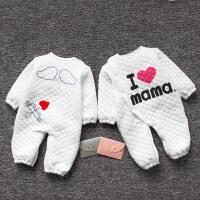 女婴儿连体衣服0岁3个月6宝宝1新生儿加厚保暖睡衣春装春秋冬春季