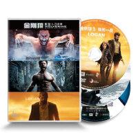 正版 金刚狼系列电影1-3合集 欧美科幻片电影光盘动作片DVD碟片