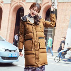 高梵2017冬季新款H版连帽中长款羽绒服女 休闲时尚韩版保暖外套潮