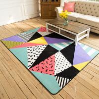小清新北欧几何图案客厅地毯 家用卧室公主房沙发床边地垫