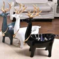 物有物语 实用摆件 简约现代北欧树脂工艺装饰品实用创意家居钥匙收纳摆件鹿