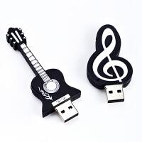 U盘 32g创意卡通女生个性车用优盘钥匙扣可爱迷你吉他钢琴音符造型学生usb闪存盘