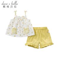 戴维贝拉夏装新款女童套装 宝宝印花2件套DBZ10636