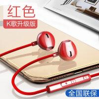 耳机入耳式oppo手机苹果6有线k歌高音质通用7女生x9小米x21安卓r11半游戏耳塞6sr9s 标配