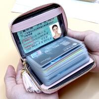 卡包女式韩版多卡位小巧大容量卡夹拉链短款*套证件卡片包薄