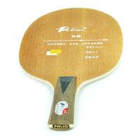 Palio 拍里奥 A5双碳乒乓球底板拍5木2碳 速度型 底板 拍里奥底板