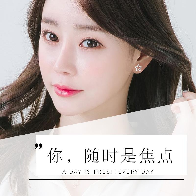 S925纯银一周耳钉耳环女气质个性简约创意套装耳坠饰生日礼物