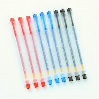 晨光文具 中性笔 透明磨砂0.5 办公用品 学习用品办公水笔 GP1280
