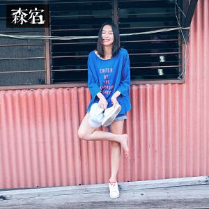 森宿P誓言般的夏装新款文艺圆领七分袖字母蝙蝠袖T恤女中长款