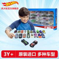 车模男孩玩具风火轮Hotwheels合金火辣小跑车20辆装H7045轨道