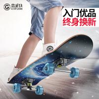四轮滑板儿童青少年初学者男女生双翘公路滑板车