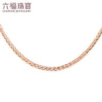六福珠宝 18K金百搭款玫瑰色肖邦链女款项链 定价 L18TBKN0021R/L18TBKN0021W