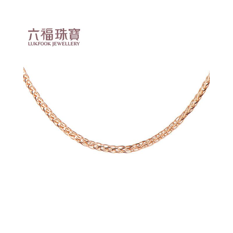 六福珠宝 18K金百搭款玫瑰色肖邦链女款项链 定价 L18TBKN0021R/L18TBKN0021W支持使用礼品卡