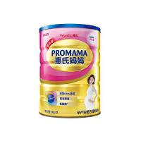 惠氏妈妈粉(Wyeth illumcare)孕妇奶粉 孕产妇补铁配方孕妈奶粉(孕期哺乳期适用)900g