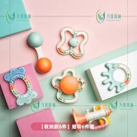 婴幼儿手摇铃0-1岁新生儿宝宝牙胶玩具0-3-6-12个月 【收纳款 6件】 水煮摇铃