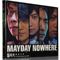 正版 五月天 诺亚方舟 世界巡回演唱会Live 2CD 新专辑精选