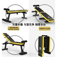 哑铃凳家用飞鸟卧推腹肌平凳调节健腹训练仰卧板多功能折叠健身椅