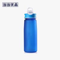 当当优品 户外运动太空杯 吸管杯 水杯 便携式塑杯 蓝色 700ML