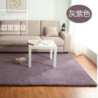 宜家简约现代客厅茶几榻榻米卧室羊羔绒地毯满铺床边长方形