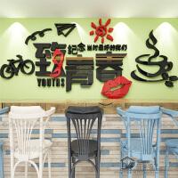 致青春咖啡厅餐厅背景墙贴3d立体奶茶店墙壁装饰贴纸创意墙面贴画 266 黑色+红色