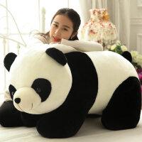 熊猫毛绒玩具 公仔抱抱熊七夕情人节抱枕 儿童布娃娃玩偶 女生日礼物