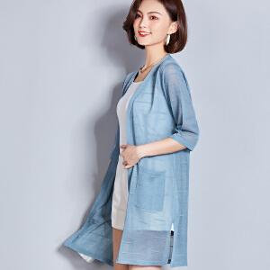 AGECENTER 针织开衫女薄款2018夏季新款中长款外搭防晒衣外套披肩空调衫