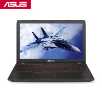 华硕(ASUS) 飞行堡垒ZX60VM6700 15.6英寸吃鸡游戏本笔记本电脑 I7-6700HQ 8GB内存 1T