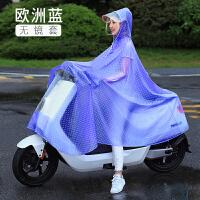 电动摩托车雨衣 单人男女骑行电瓶自行车双帽檐骑车雨披 X