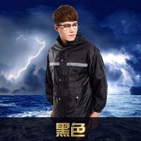 雨衣雨裤套装电动车摩托车双层加厚雨披男女式分体钓鱼雨衣