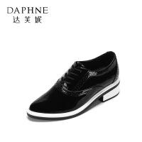Daphne/达芙妮VIVI 春夏时尚布洛克女鞋 百搭尖头系带粗跟英伦单鞋
