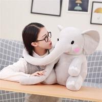 大象毛绒玩具布娃娃公仔娃娃可爱 萌女生儿童公主抱睡女孩玩偶