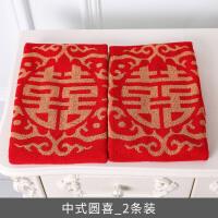 结婚用品婚庆婚礼红色喜字创意回礼情侣红毛巾结婚毛巾一对