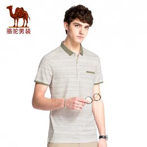 骆驼男装 2018夏季新款衬衫领短袖t恤男生打底衫休闲青年撞色T恤