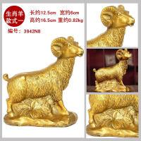 三羊开泰风水摆件 铜风水羊摆件三阳开泰生肖羊工艺品客厅装饰 高16.5cm 3942N8