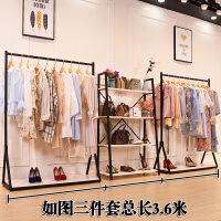 服装店落地式展示架铁艺服装架男女装店货架层架置物架卖衣服架子 官方标配