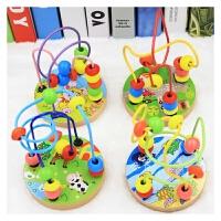 儿童串珠绕珠婴儿益智力玩具0-1-2-3岁半