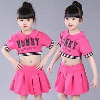 六一儿童啦啦操演出舞蹈服女孩表演服装爵士舞服