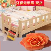 儿童床带护栏单人小孩实木男孩小床女孩公主婴儿加宽床拼接床大床 i3u