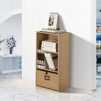 【当当自营】好事达 书柜书架现代简易置物储物收纳三层柜子9397