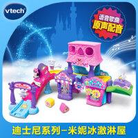 vtech伟易达迪士尼神奇轨道车 正版米奇 米妮冰淇淋屋新品上市