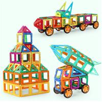 磁力片积木儿童玩具磁铁积木磁性3-6周岁8岁10男孩女孩益智