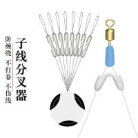 防缠绕分线器硅胶子线防缠豆分钩器自动钓鱼用品